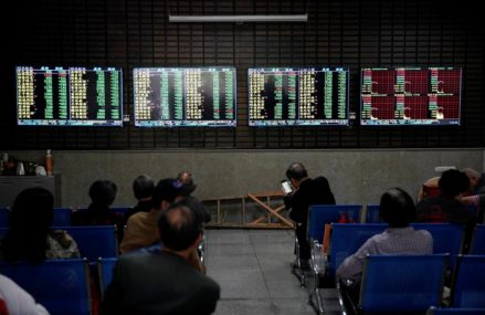 Asian offers ease on geopolitical strains, oil up 1%